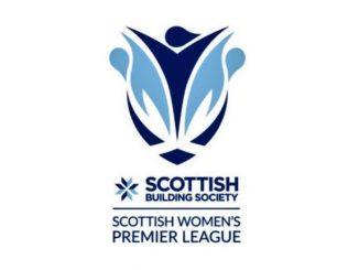 SBS SWPL logo