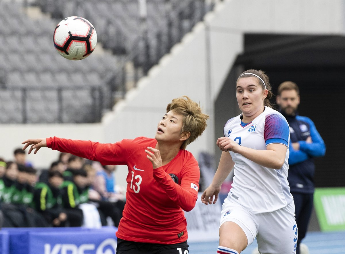 New Bristol City signing, Jeon Ga-eul